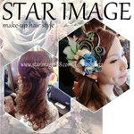 新娘髮型,新娘髮型設計,新娘髮型圖片,新娘髮型圖,新娘頭髮造型,