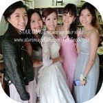 新娘化妝set頭,新娘化妝服務,新娘化妝 好,新娘化妝 好靚,新娘化妝介紹,新娘化妝推介,