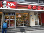 尚有時間先去KFC食個早餐 DSCN0002