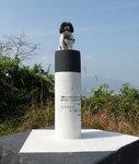 坪洲最高點手指山頂(95m) 20200104-011