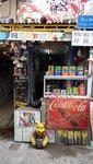 志仁巷另一出口有一家好香的咖啡檔 20200104-026
