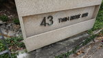 出口位在43號豪宅附近 DSC00093
