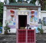 梅窩白銀鄉旁的文武廟有400多年歷史 DSC01092