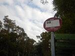 大埔墟東鐵站乘64K巴士至林錦公路凌雲寺站DSCN5365