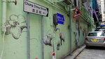 西營盤壁畫村, 忠正街 20201218-072
