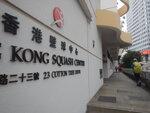 香港公園紅棉路出口集合起步 DSCN5423
