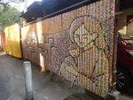 深井遊樂場外壁畫, 這一邊往左望是感恩 DSCN5531