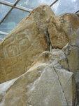 長洲華威酒店前的石刻 DSC03990