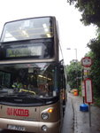 西貢市巴士總站乘94號巴士至北潭凹站落車起步 DSC06442