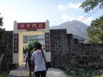 石門甲村口牌樓與鳳凰山 DSC08181