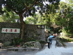 走羅漢寺右旁的法門古道, 由東山法門至石門甲, 全長6.5公里 DSC08192