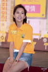 Kelly Fu 傅嘉莉  5DM37125a