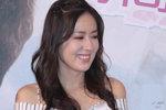 Natalie Tong 唐詩詠  5DM30746a
