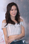 Natalie Tong 唐詩詠  5DM30839a