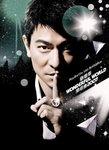 Andy Lau 2007 Concert