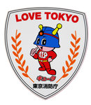 LOVE TOKYO 2