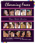 Charming Faces AD