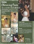wedding promotion july 09