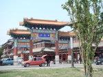 杨柳青的主题文化街