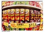 04-10-02@Tai Po chips