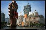 2006-12-31@Macau17