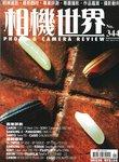 Camera world#344-Page 00