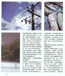 Camera world#344-Page 22