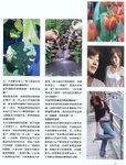 Camera world#344-Page 23