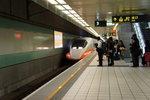 參考日本新幹線700系