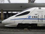 CRH5A-5041 (舊編號)CRH5-041A
