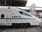 CRH5A-5001 (舊編號)CRH5-001A