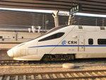CRH5A-5036 (舊編號)CRH5-036A