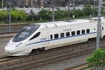 CRH5A-5025