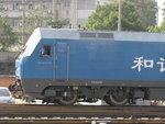 HXD11024A