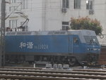 HXD11024B