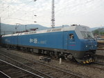 HXD16097