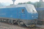 HXD16102A