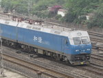 HXD16051