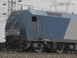 HXD10093