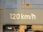最高時速 - 120 km/h