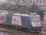 HXD30761