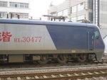 HXD30477