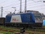 HXD38075