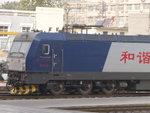 HXD3C 0207