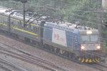 HXD3C 0196