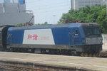 HXD3C 0043