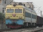 SS4 0308
