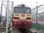 SS7C 0087