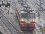 SS7C 0098
