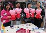PEPPA PIG氣球班